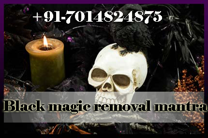 Black magic removal mantra