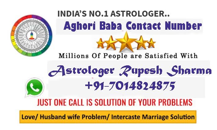 Aghori baba contact number