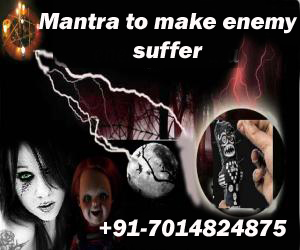 Mantra to make enemy suffer