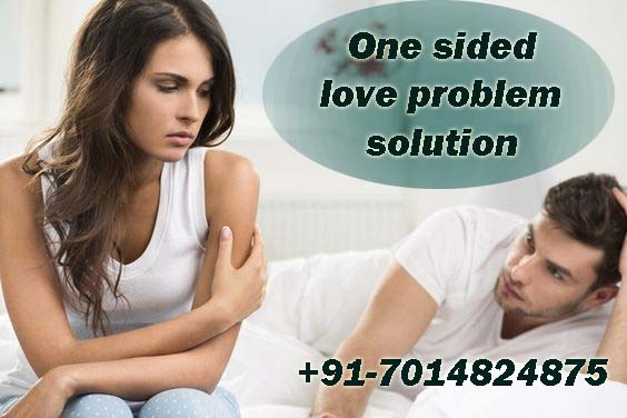 One sided love problem solution