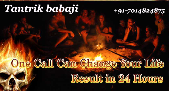 real Tantrik baba ji and black magic mantras specialist to remove vashikaran