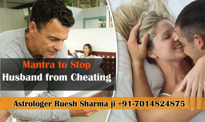 Mantra to stop husband from cheating