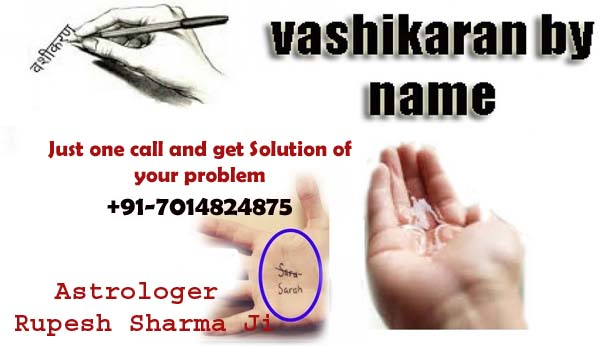 Powerful vashikaran mantra by name Archives - Love issues