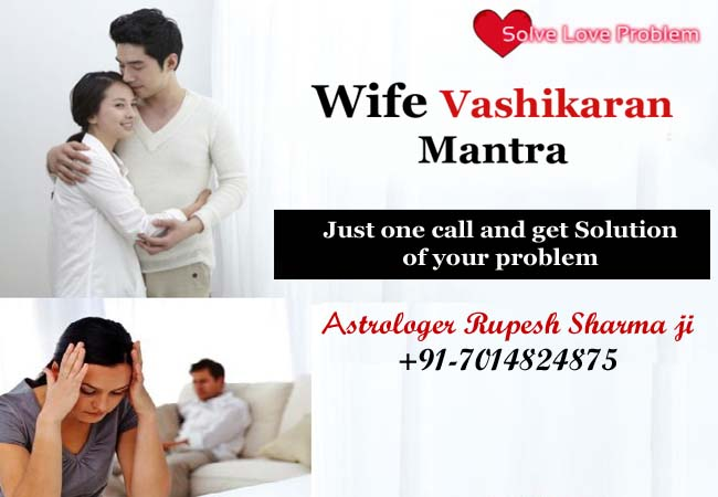 Wife Vashikaran Mantra