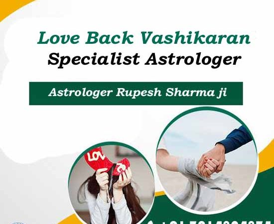 Love back by astrology vashikaran love marriage specialist astrologer