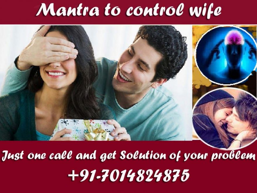 Mantra to control wife