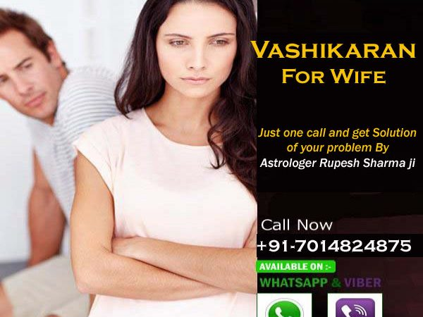 simple Vashikaran mantra totke to attract and to control wife mind